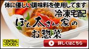 リンク:ぽん太さん家のお惣菜様